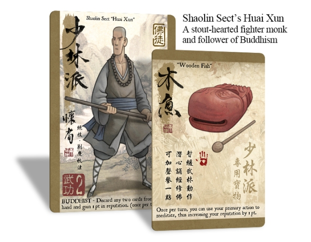 crossroadsofheroes-character-card-huaixun