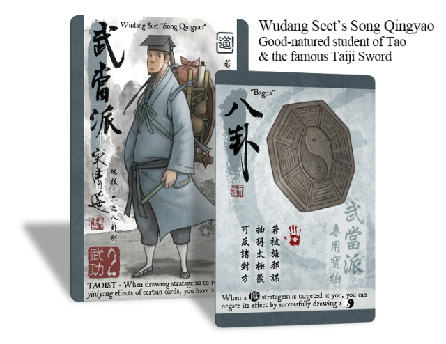 crossroadsofheroes-character-card-songqingyao